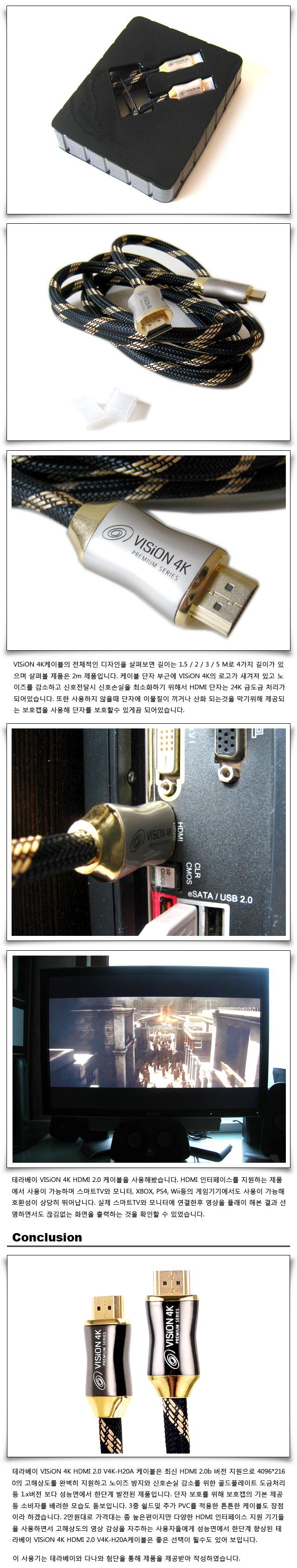 VISiON-4K_03.jpg