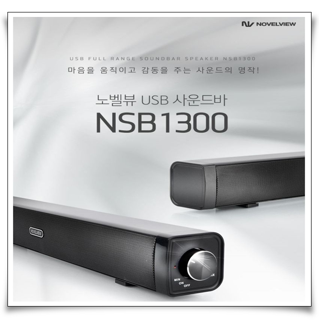 NSB1300_01.jpg