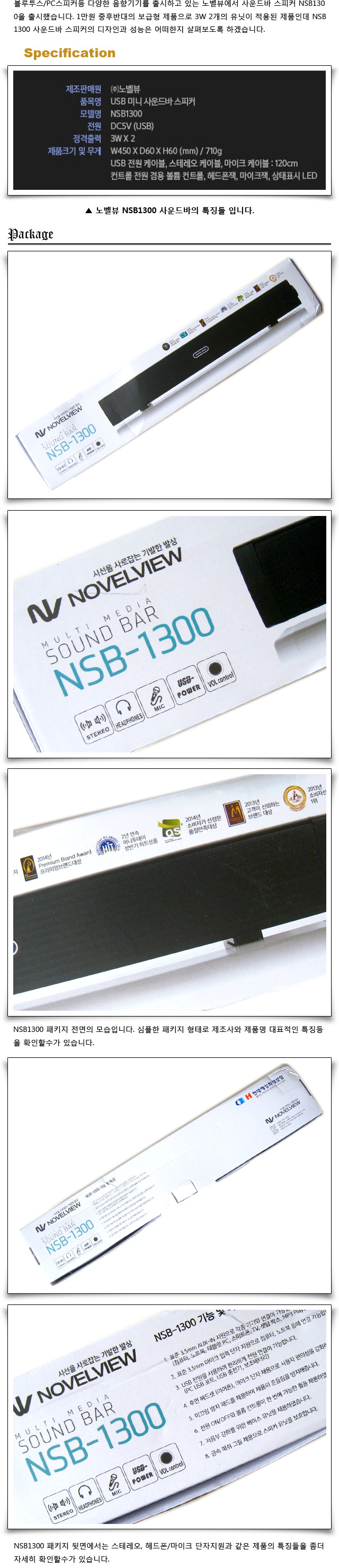 NSB1300_03.jpg