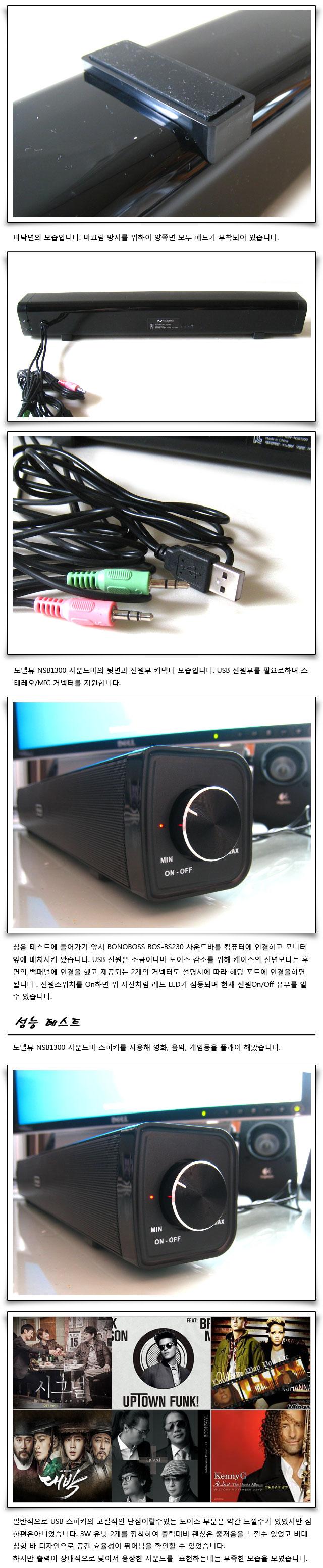 NSB1300_05.jpg