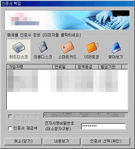 certificate-dialog-box.png