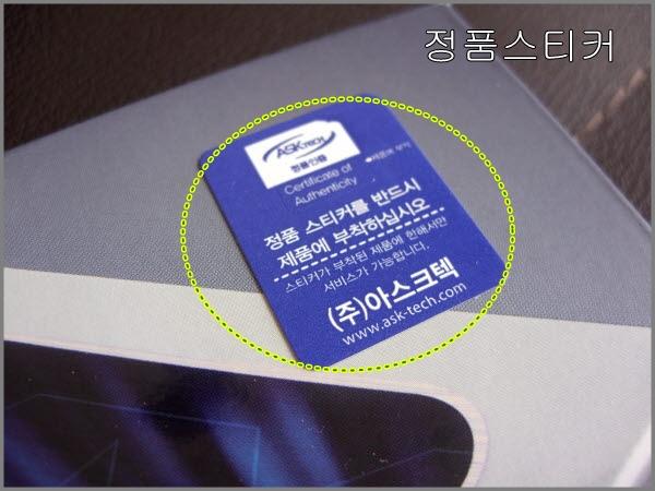 SDC11003-1.JPG