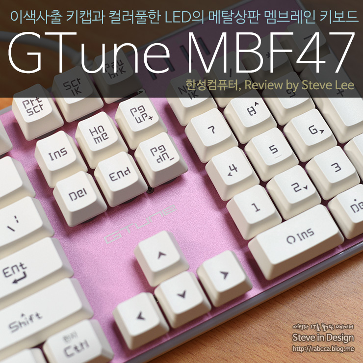 mbf47_001.jpg
