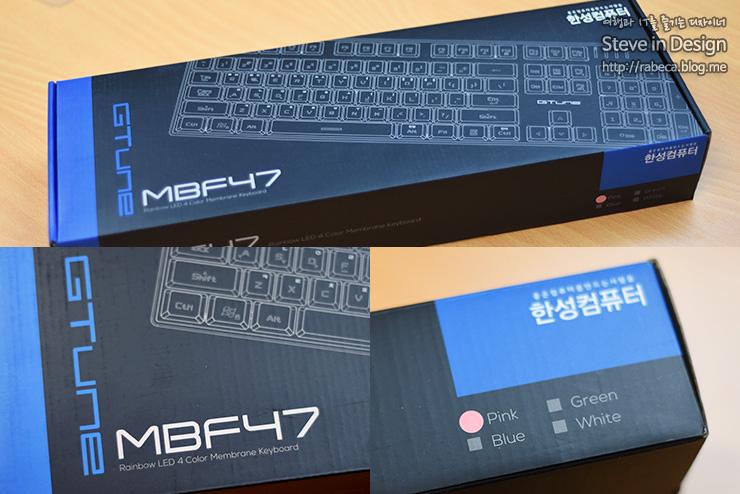 mbf47_002.jpg