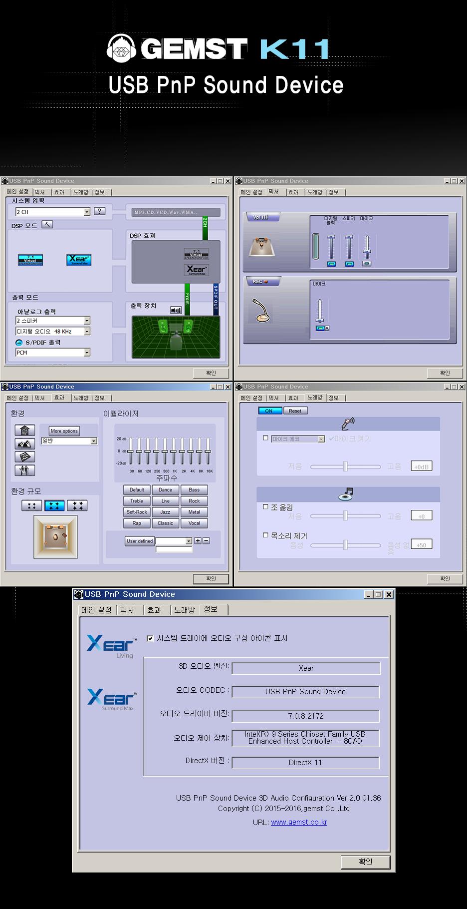성능1-게이밍-헤드셋-젬스트-k11.png