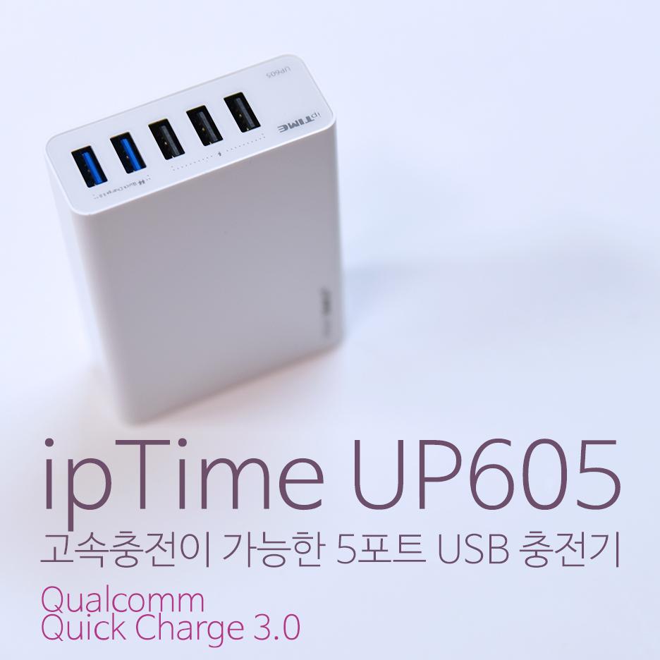 up605_001.jpg