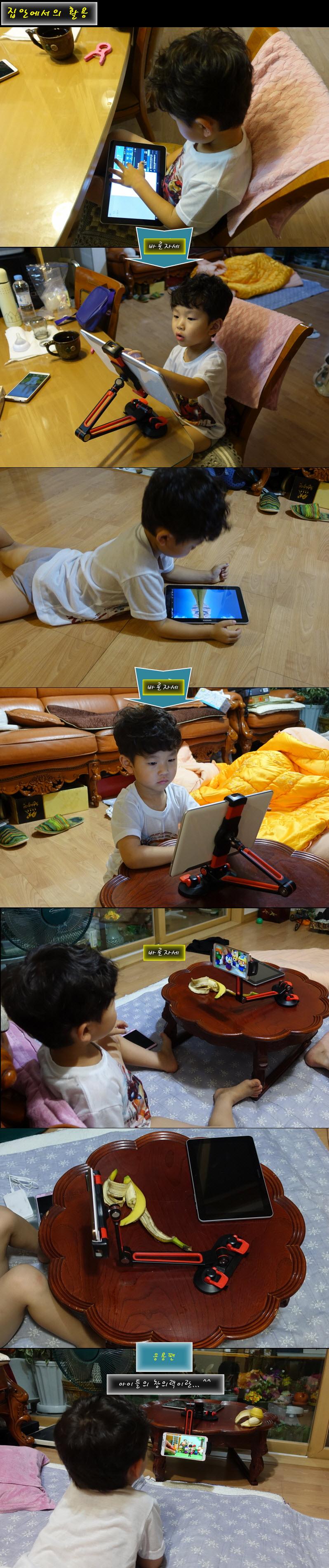 집안에서의 활용.jpg