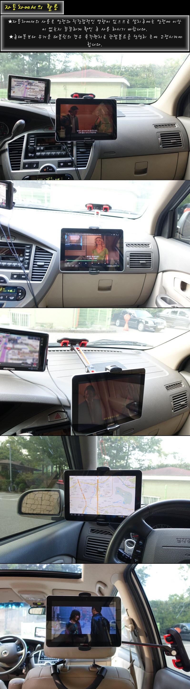 자동차에서의 활용.jpg