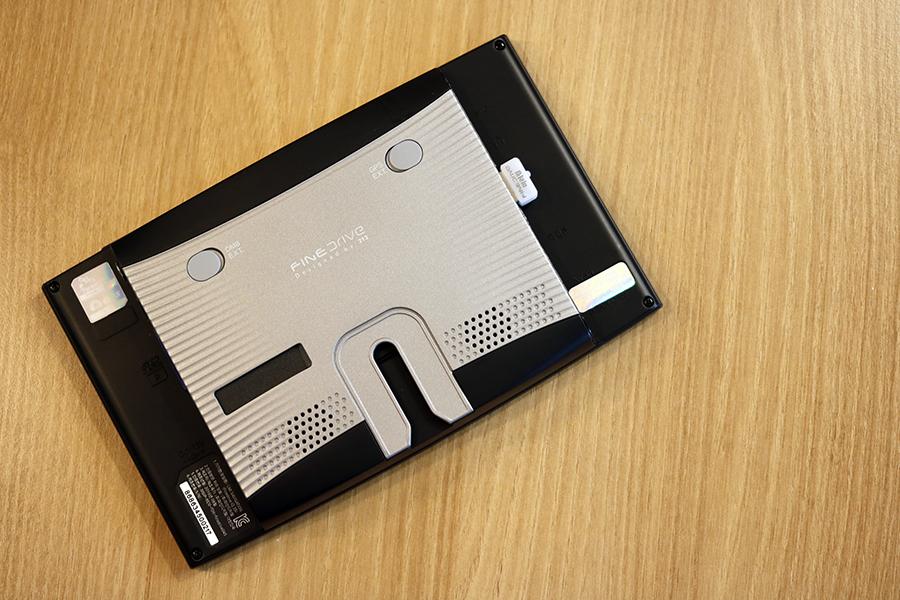 파인드라이브3s-5.jpg