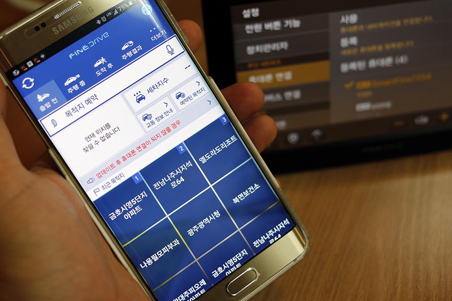 파인드라이브 스마트폰미러링-8.jpg