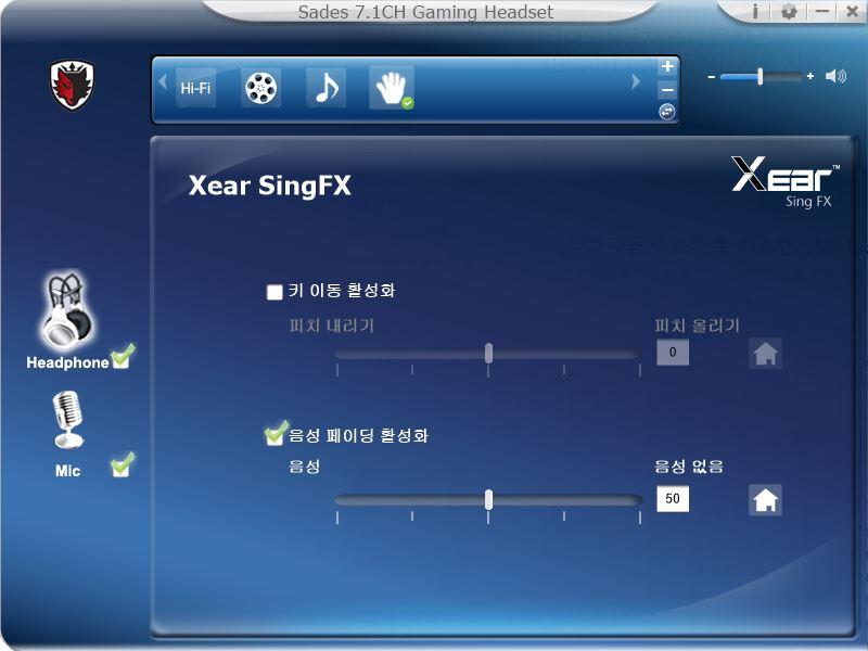 sing FX.JPG