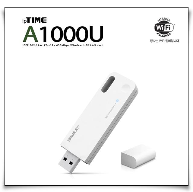 a1000_01.jpg