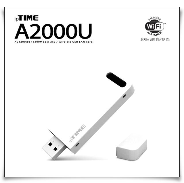 a2000_01.jpg