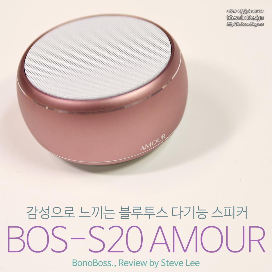 bos_s20_001.jpg