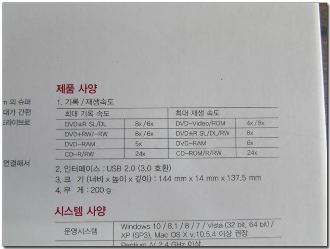 09 제품 사양.jpg