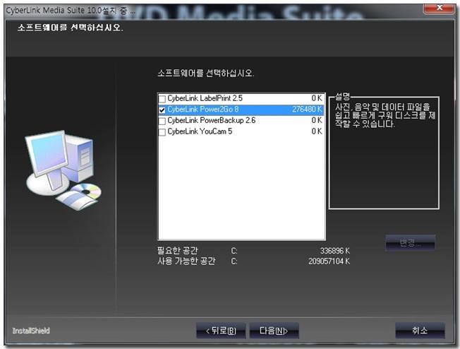 60 cd 실행7.jpg