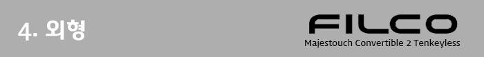 04_look_ledOff_(00).png