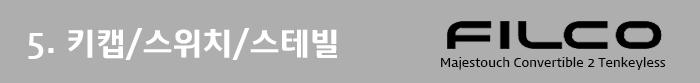 05_keycap_(00).png