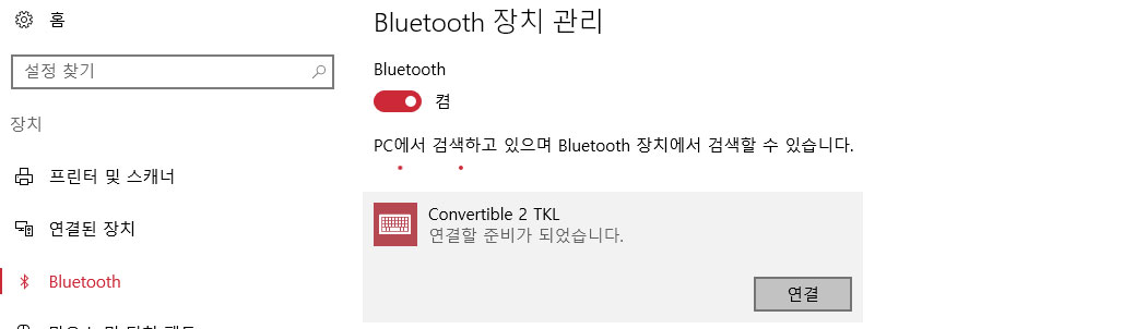 06_bluetooth_(15_2).png