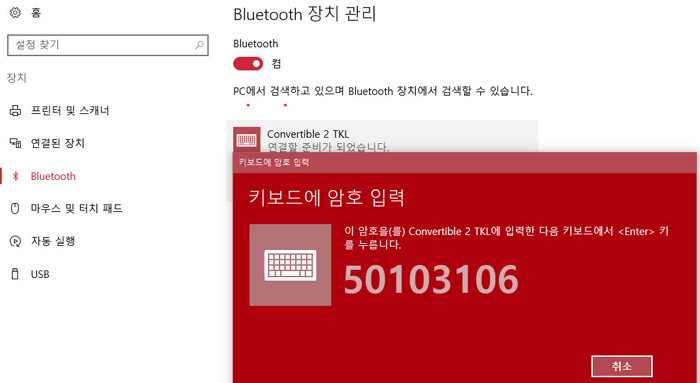 06_bluetooth_(15_3).png