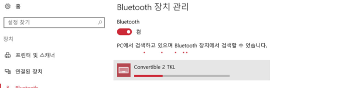 06_bluetooth_(15_4).png