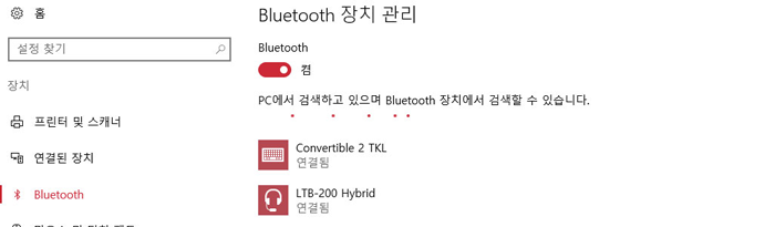 06_bluetooth_(15_5).png