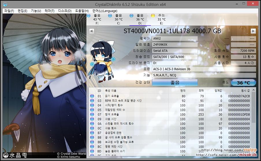 CDinfo Seagate NAS HDD +Rescue 4TB.jpg