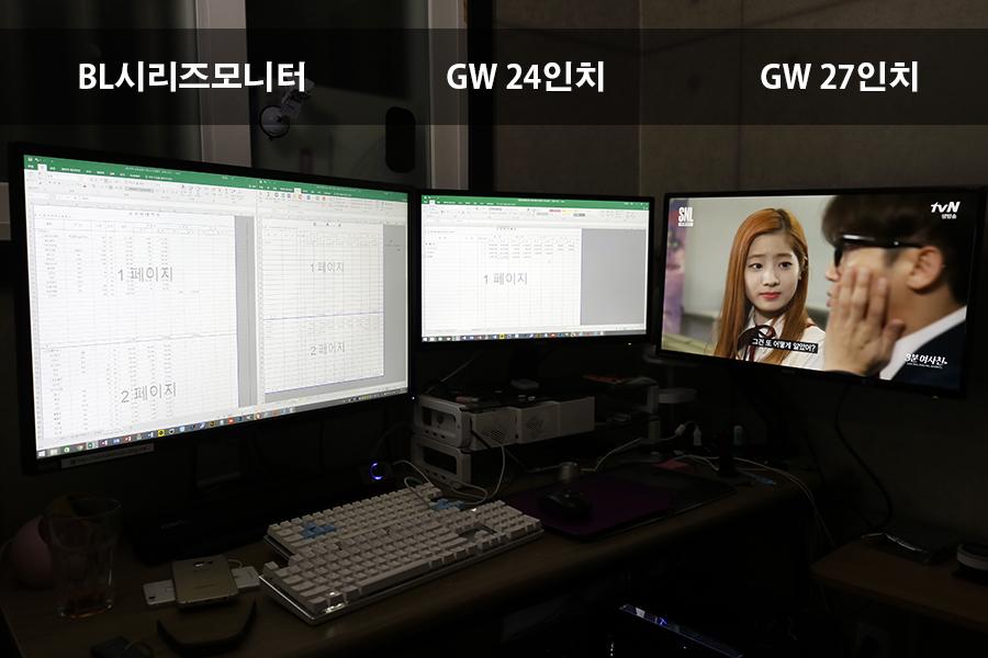 gw2760hs-15.jpg
