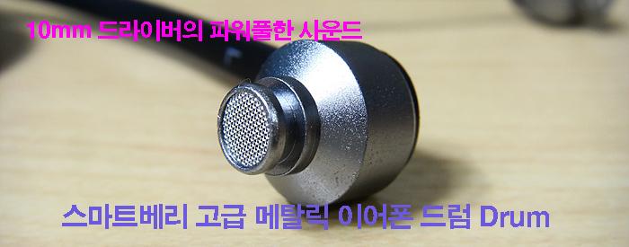 SDC11531.jpg