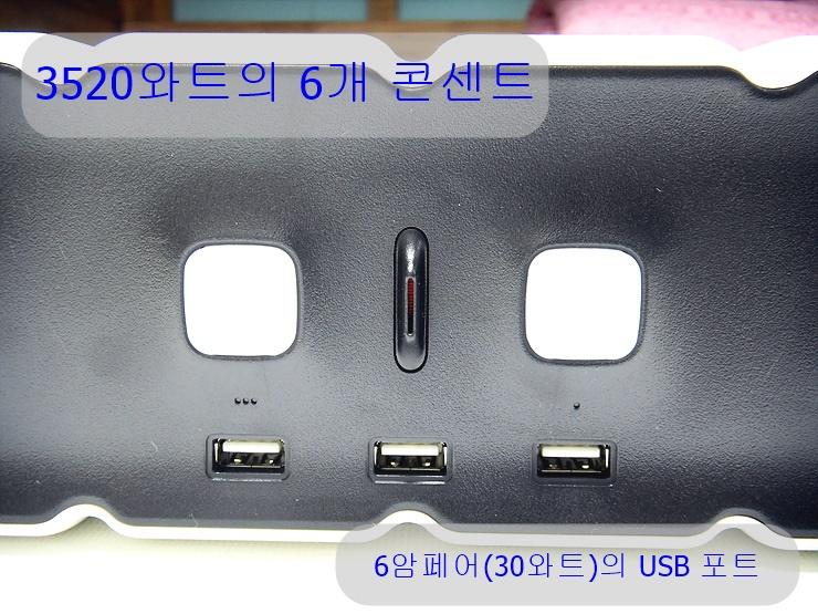 SDC11572.jpg