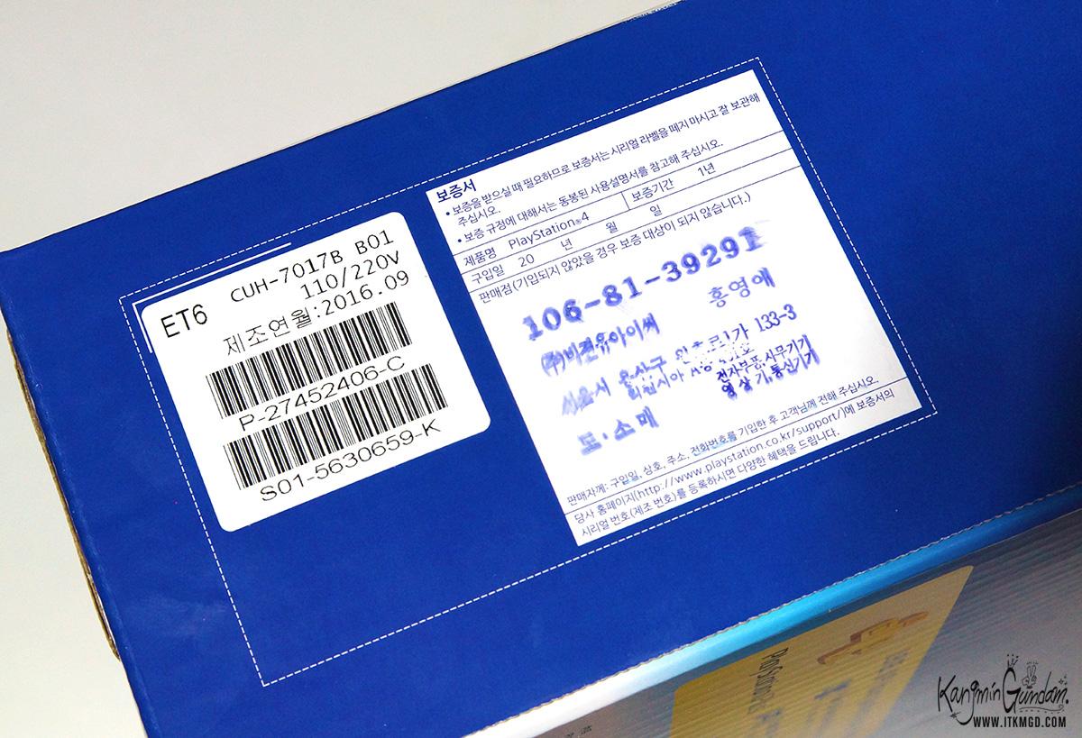 플스4 프로 PS4 프로 구매 후기 예약 4K 모니터 -08.jpg