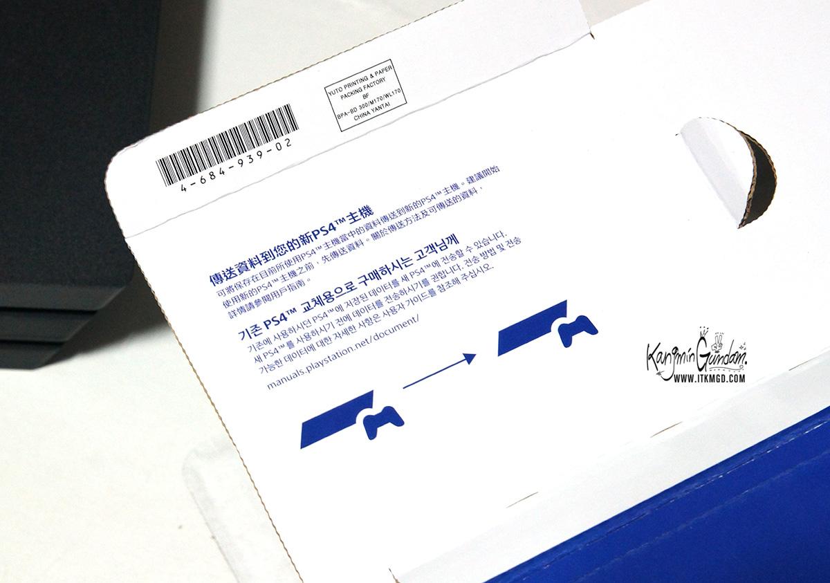 플스4 프로 PS4 프로 구매 후기 예약 4K 모니터 -08-1.jpg