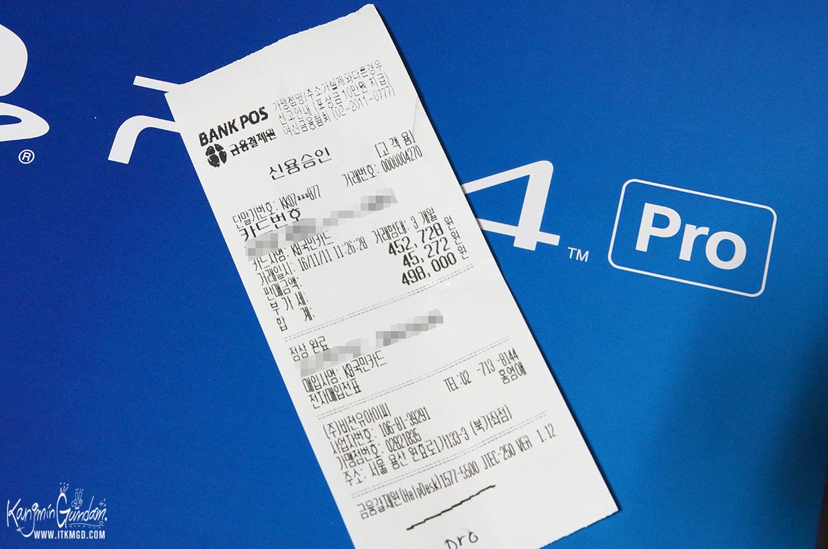 플스4 프로 PS4 프로 구매 후기 예약 4K 모니터 -09.jpg