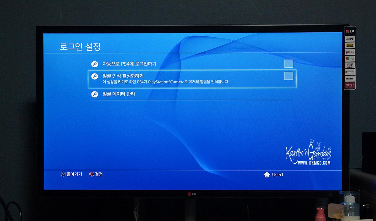 플스4 프로 PS4 프로 구매 후기 예약 4K 모니터 -74.jpg