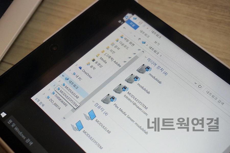 윈도우10태블릿-4.jpg