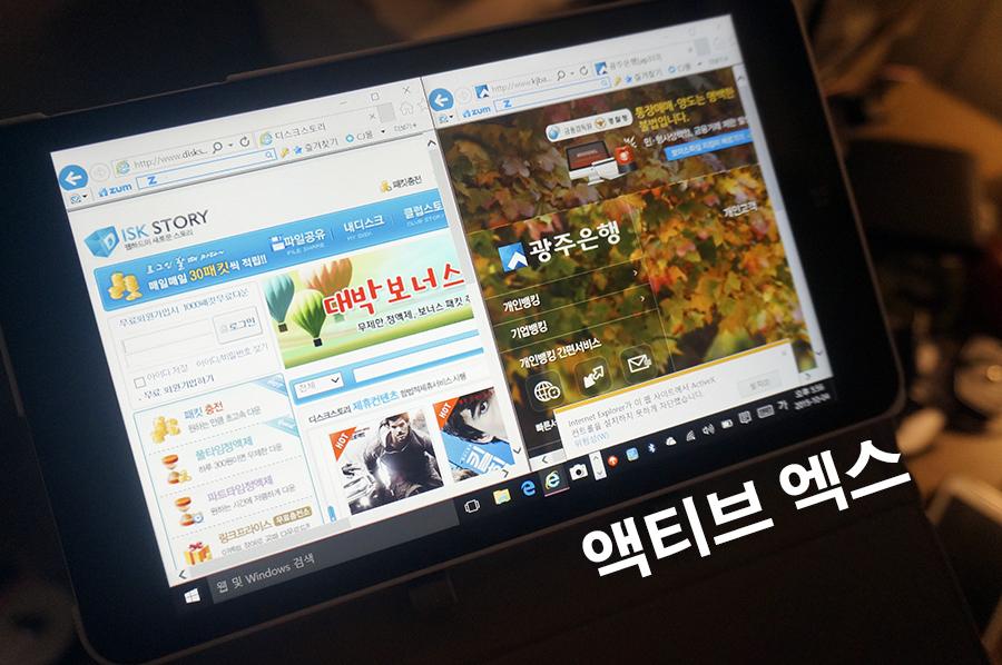 윈도우10태블릿-11.jpg