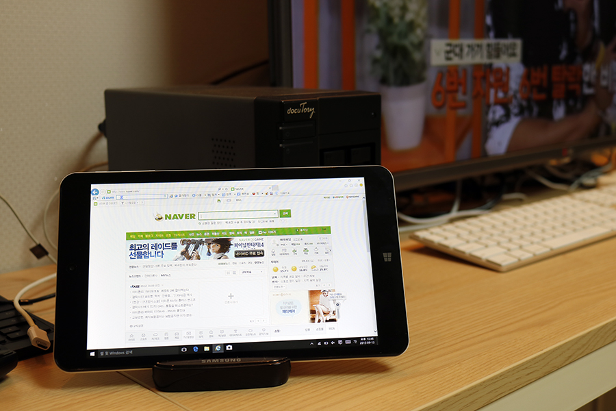 윈도우10태블릿-14.jpg