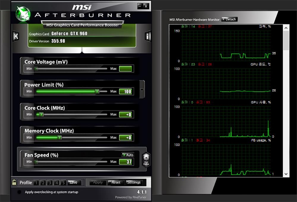 MSI 지포스 GTX960 OC D5 2GB 미니 아머 그래픽카드 사용기 -51.jpg