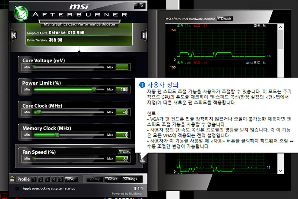 MSI 지포스 GTX960 OC D5 2GB 미니 아머 그래픽카드 사용기 -52.jpg