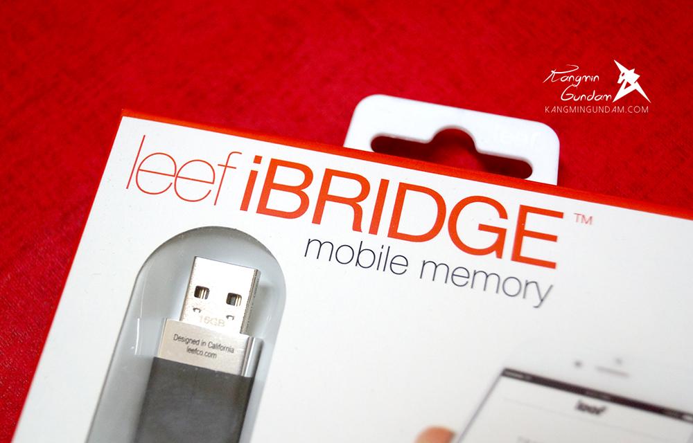 아이폰 아이패드 외장 usb메모리 LEEF IBRIDGE 사용기 -03.jpg