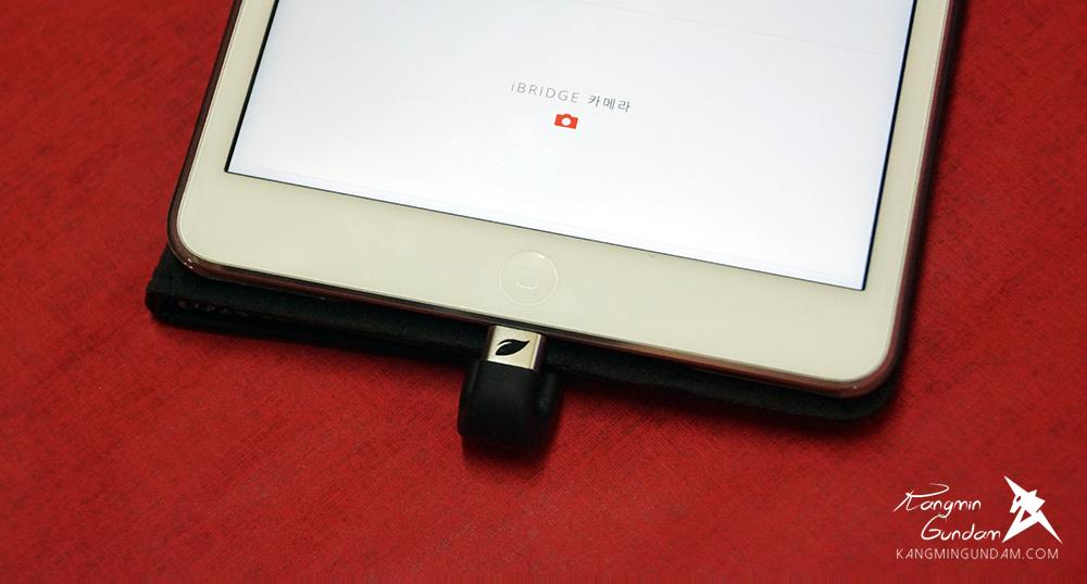 아이폰 아이패드 외장 usb메모리 LEEF IBRIDGE 사용기 -24.jpg