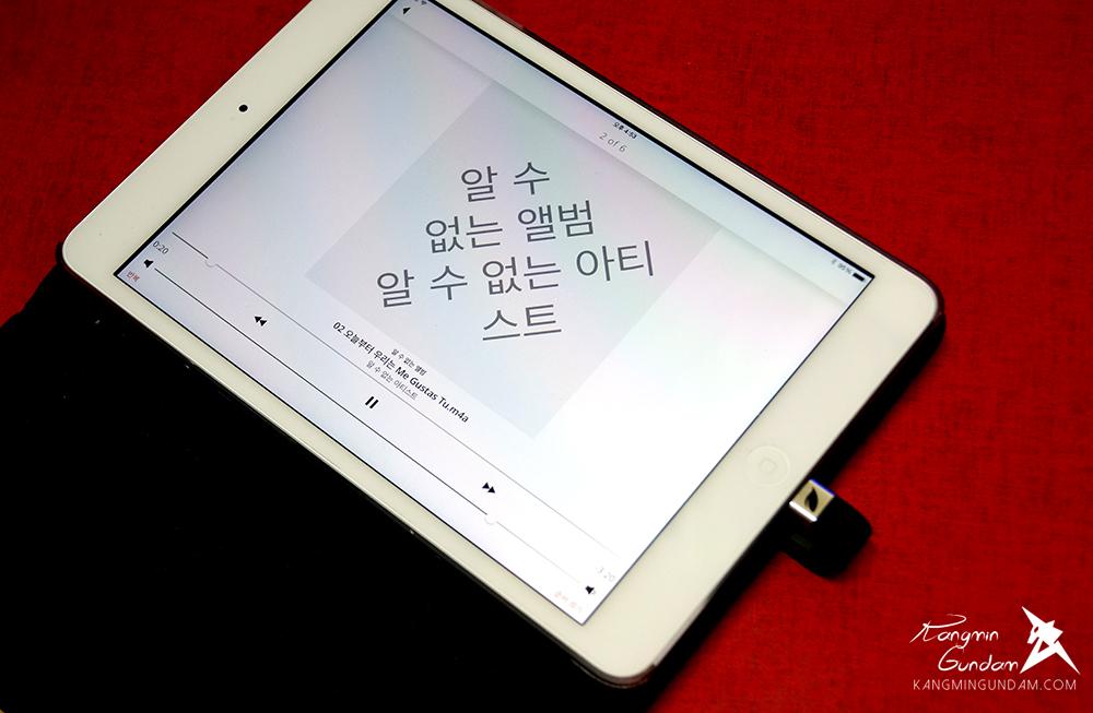 아이폰 아이패드 외장 usb메모리 LEEF IBRIDGE 사용기 -35.jpg