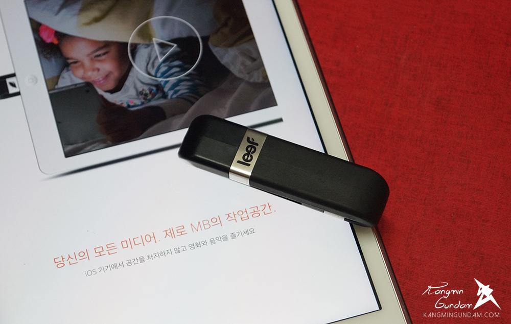 아이폰 아이패드 외장 usb메모리 LEEF IBRIDGE 사용기 -99.jpg