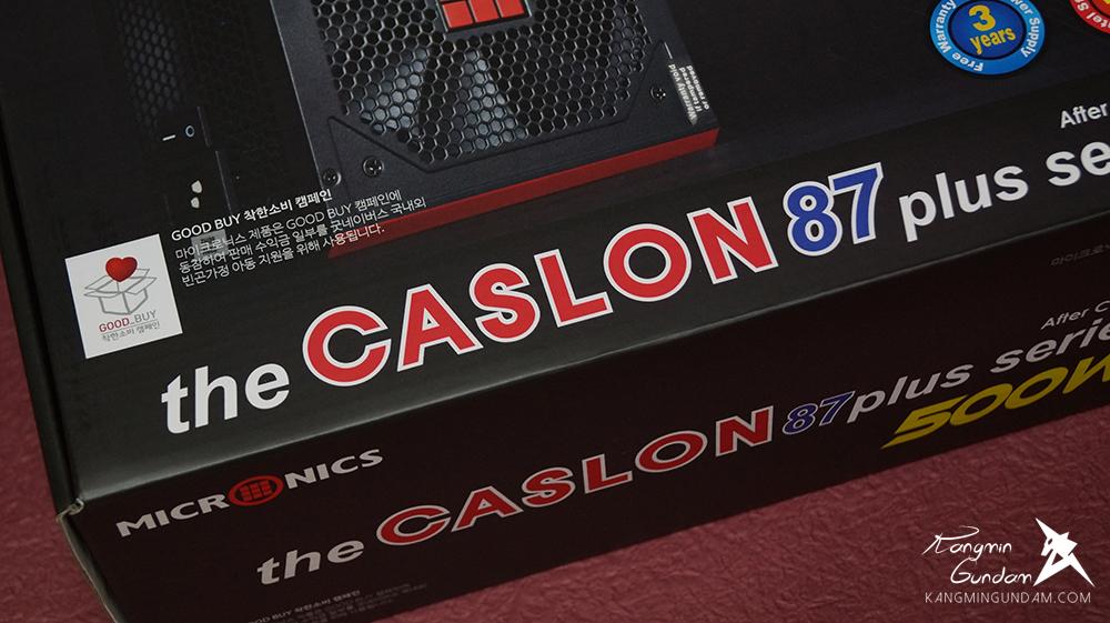 잔열까지 식히는 마이크로닉스 CASLON 500W 87+ FDB 파워 추천 -05.jpg