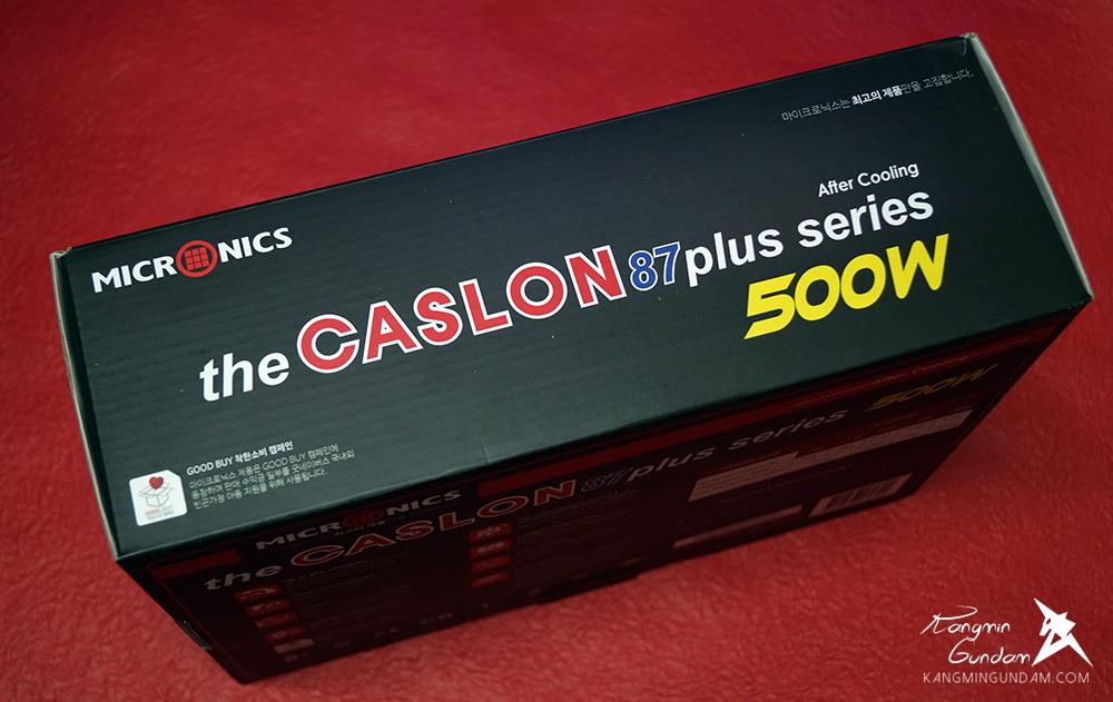 잔열까지 식히는 마이크로닉스 CASLON 500W 87+ FDB 파워 추천 -08.jpg