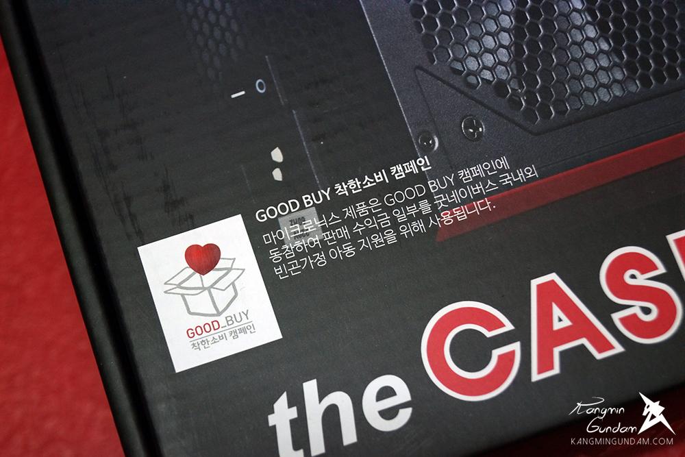 잔열까지 식히는 마이크로닉스 CASLON 500W 87+ FDB 파워 추천 -09.jpg