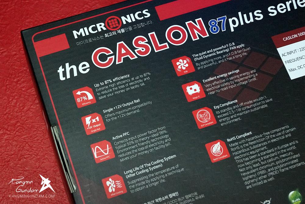 잔열까지 식히는 마이크로닉스 CASLON 500W 87+ FDB 파워 추천 -11.jpg