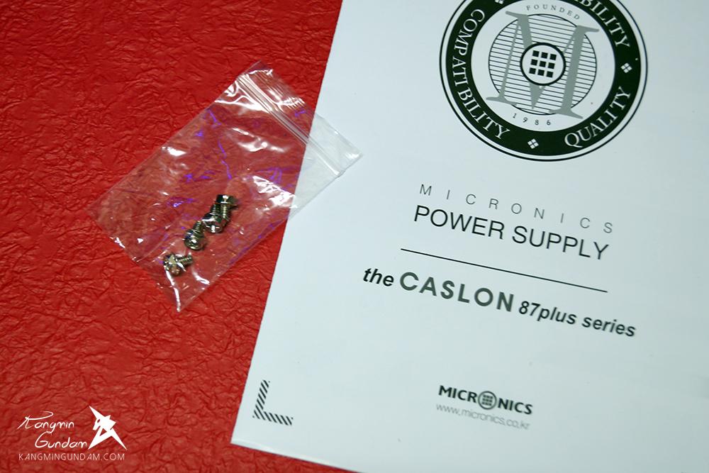 잔열까지 식히는 마이크로닉스 CASLON 500W 87+ FDB 파워 추천 -19.jpg