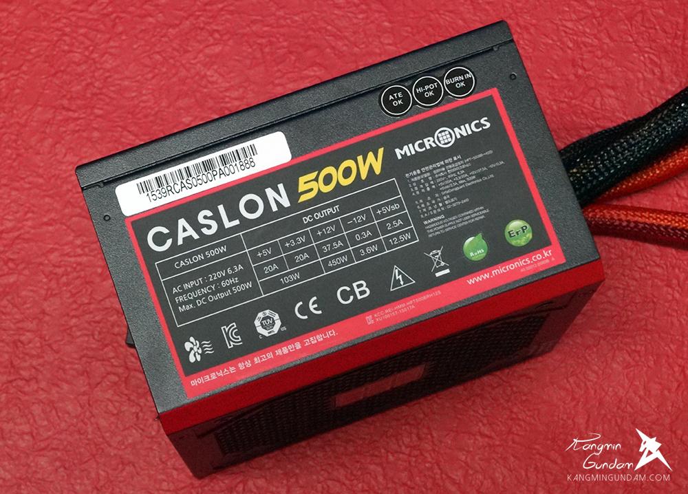 잔열까지 식히는 마이크로닉스 CASLON 500W 87+ FDB 파워 추천 -22.jpg