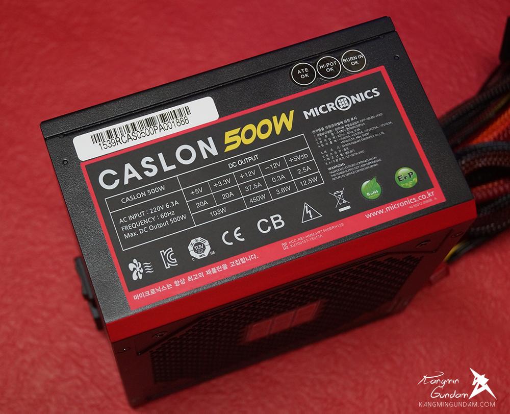 잔열까지 식히는 마이크로닉스 CASLON 500W 87+ FDB 파워 추천 -75.jpg